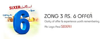 Zong Unlimited Calls Offer in Just Rs. 6