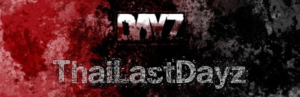 ThaiLastDayz