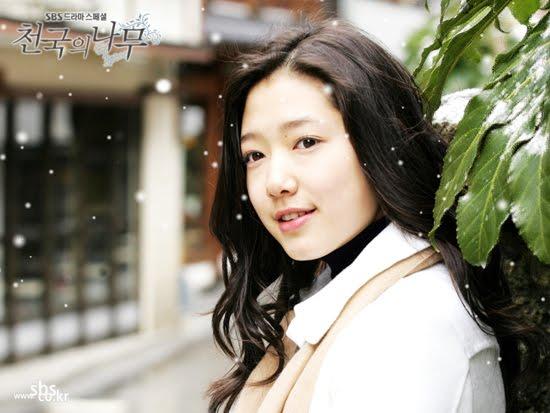park shin hye 2011. Park Shin Hye was invited to