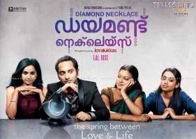 Watch Diamond Necklace (2012) Malayalam Movie Online