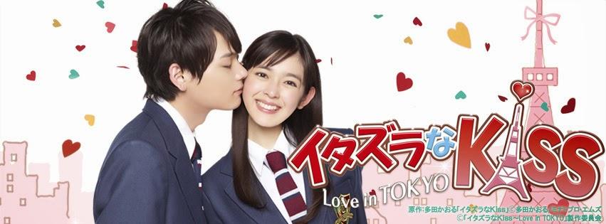 Itazurana Kiss Film Romantis Jepang