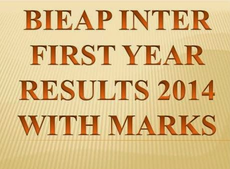 BIEAP Declared Results 2014 AP Inter 1st Year Vocational, General Results 2014 at www.results.cgg.gov.in