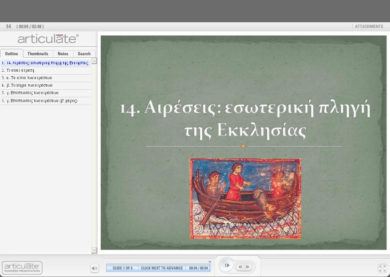 http://ebooks.edu.gr/modules/ebook/show.php/DSGYM-C117/510/3330,13428/extras/html/kef3_en14_eisagogiki_parousiasi_popup.htm