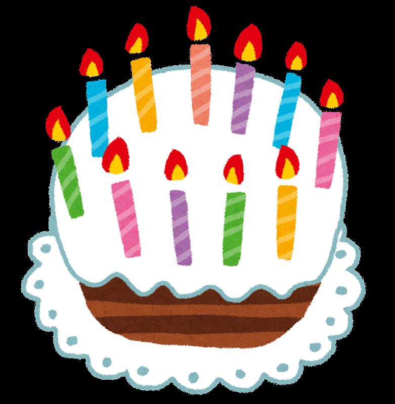 年賀状 年賀状 デザイン 無料 2015 : 立ったケーキのイラスト   無料 ...