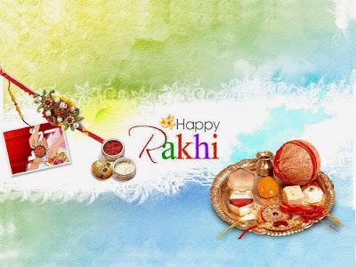 raksha bandhan poem