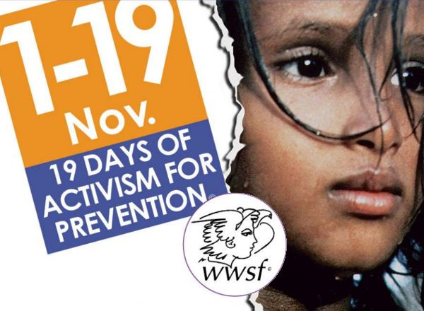 19 Ημερες Ακτιβισμου κατα της Παιδικης Κακοποιησης