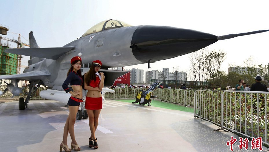 z 20 helicopter with Beauty And Beasts Chinese Models Posing on Chinese Type 054a Jiangkai Ii Class together with Chinese Sharp Claw 1 Ugv Unmanned moreover China Has High Hopes Z 20 Helicopter 0 additionally Showthread as well Page 41.
