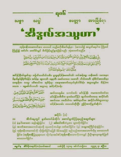 Eid-ul-Adha F.jpg