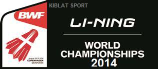 Jadwal Pertandingan BWF World Championships 2014