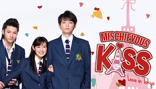 pemain Itazurana Kiss ~ Love in TOKYO