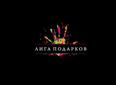 5) Logo Design