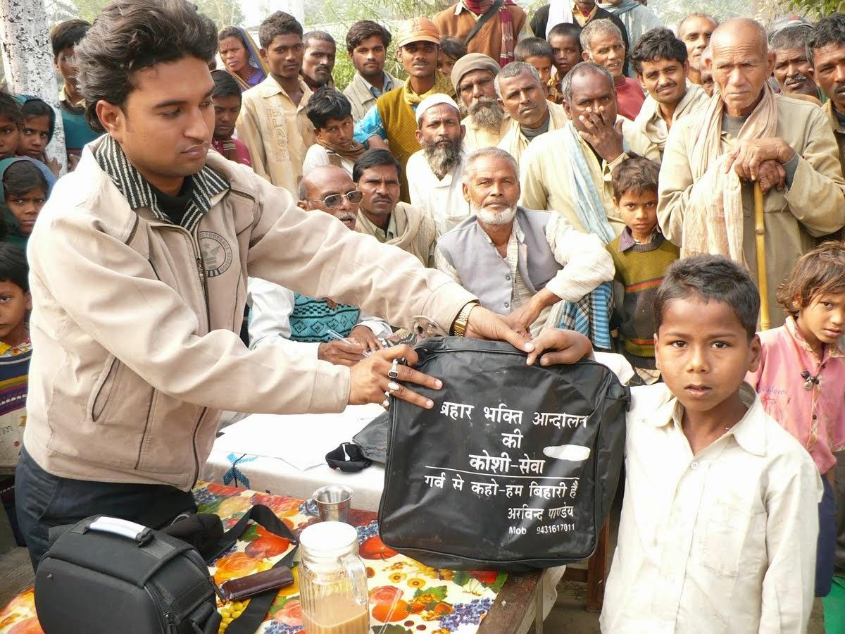Bihar Bhakti Andolan