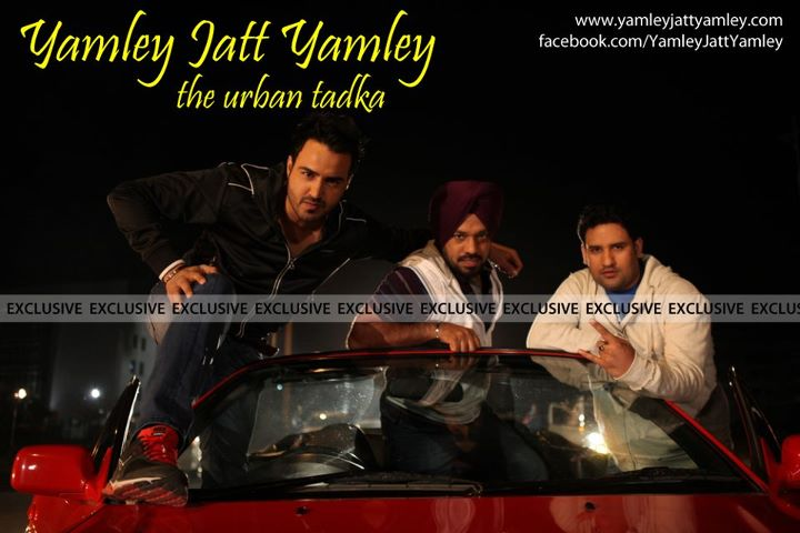 Yamley Jatt Yamley The Urban Tadka Upcoming Punjabi Movie 2012