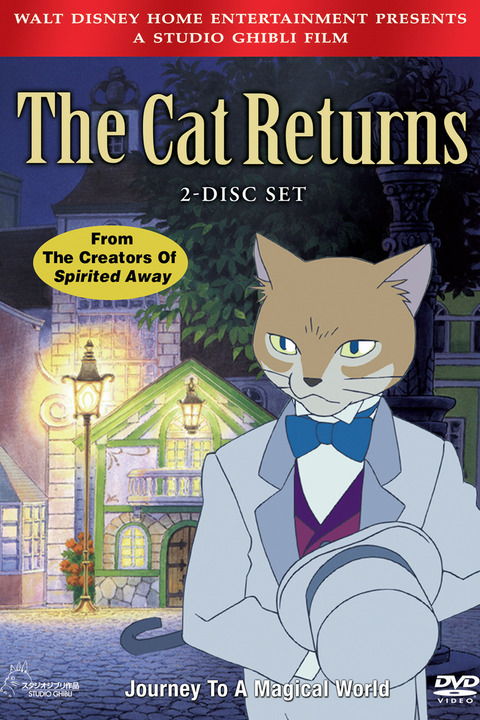 DVD cover The Cat Returns 2002 animatedfilmreviews.blogspot.com