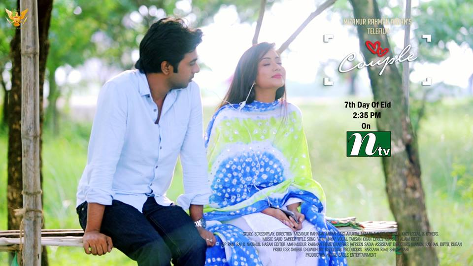 tahsan new song ato maya from couple 2015 telefilm latest