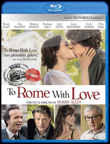 [Mini-HD] To Rome With Love (2012) / รักกระจายใจกลางโรม [720p][Modified]-[เสียงอังกฤษ DTS+พากย์ไทย 5.1]-[บรรยายไทย+อังกฤษ]