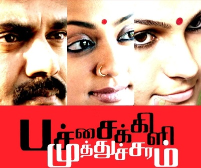 Watch Pachaikili Muthucharam (2007) Tamil Movie Online