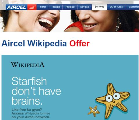 Aircel Users can now Access Wikipedia for Free
