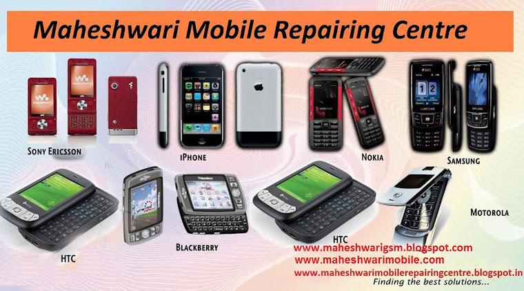Maheshwari Mobile Repairing Centre