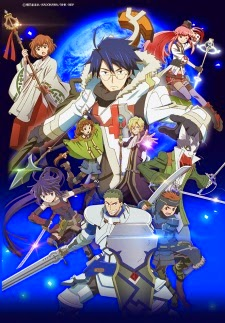 Log Horizon Segunda Temporada Capitulo 25