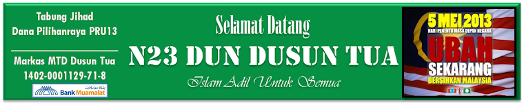 PAS Dusun Tua