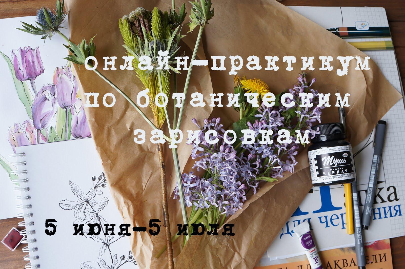 НАБОР ОТКРЫТ