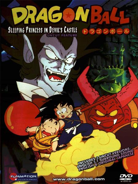 Pelicula Dragon Ball – La princesa durmiente y el castillo embrujado (1987)