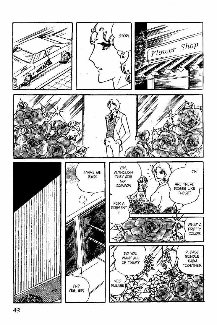 Glass Mask 012 page 2
