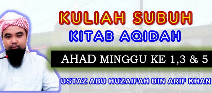 KULIAH SUBUH