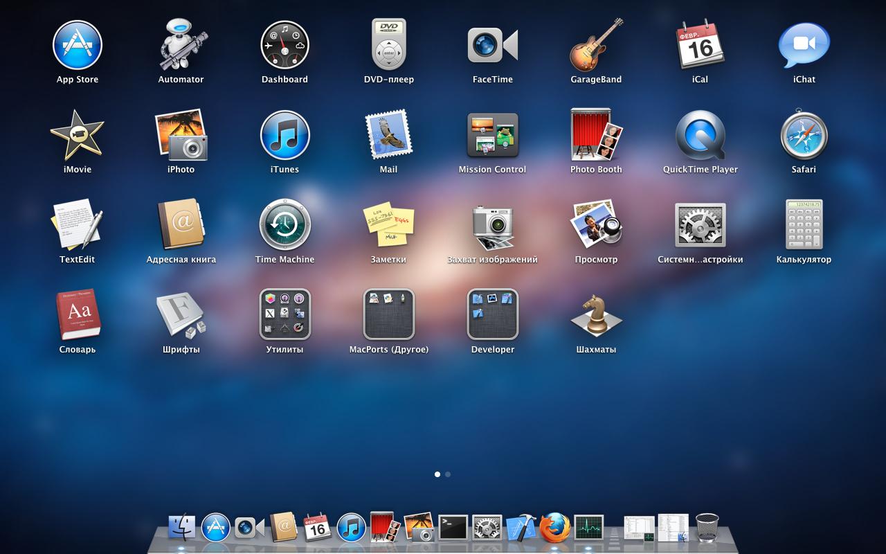 Free Download Mac Os X