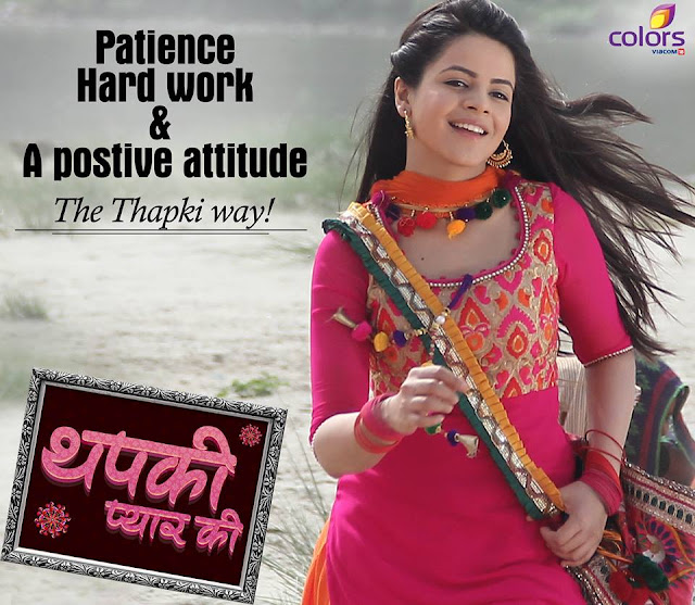 Thapki Pyaar Ki 15th January 2016 Latest Episode HD