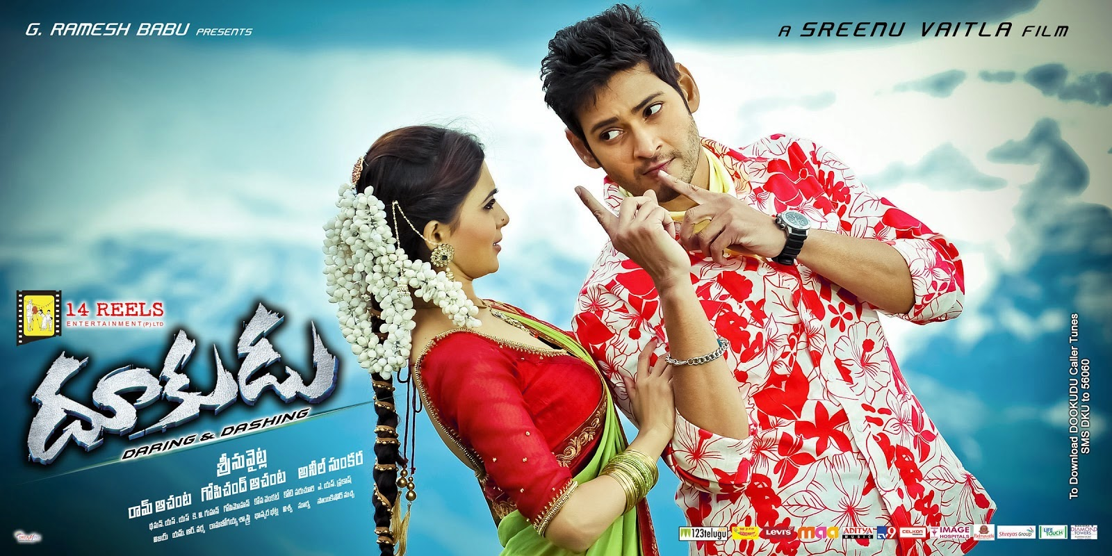 dookudu full hd movie download in hindi dubbed