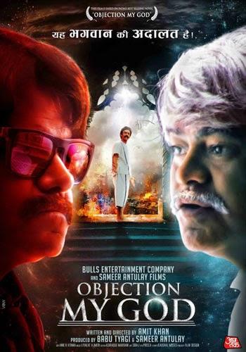Complete cast and crew of Objection My God (2014) bollywood hindi movie wiki, poster, Trailer, music list - Makrand Deshpande, Sanjay Mishra, Rajesh Khattar and Zarina Wahab