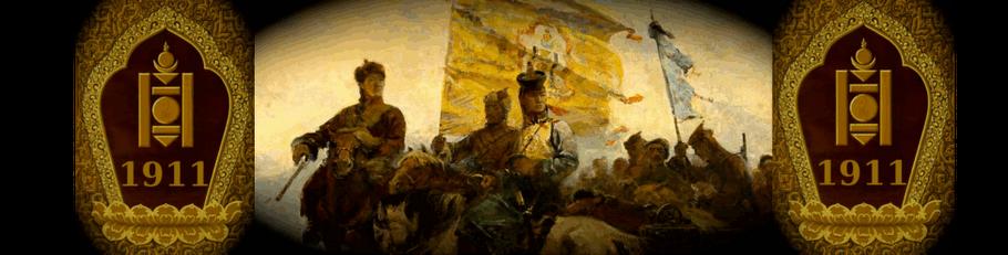 Соёмбо-1911