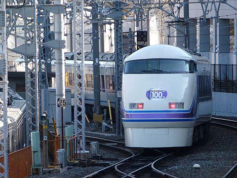 スペーシア100日前業平橋駅