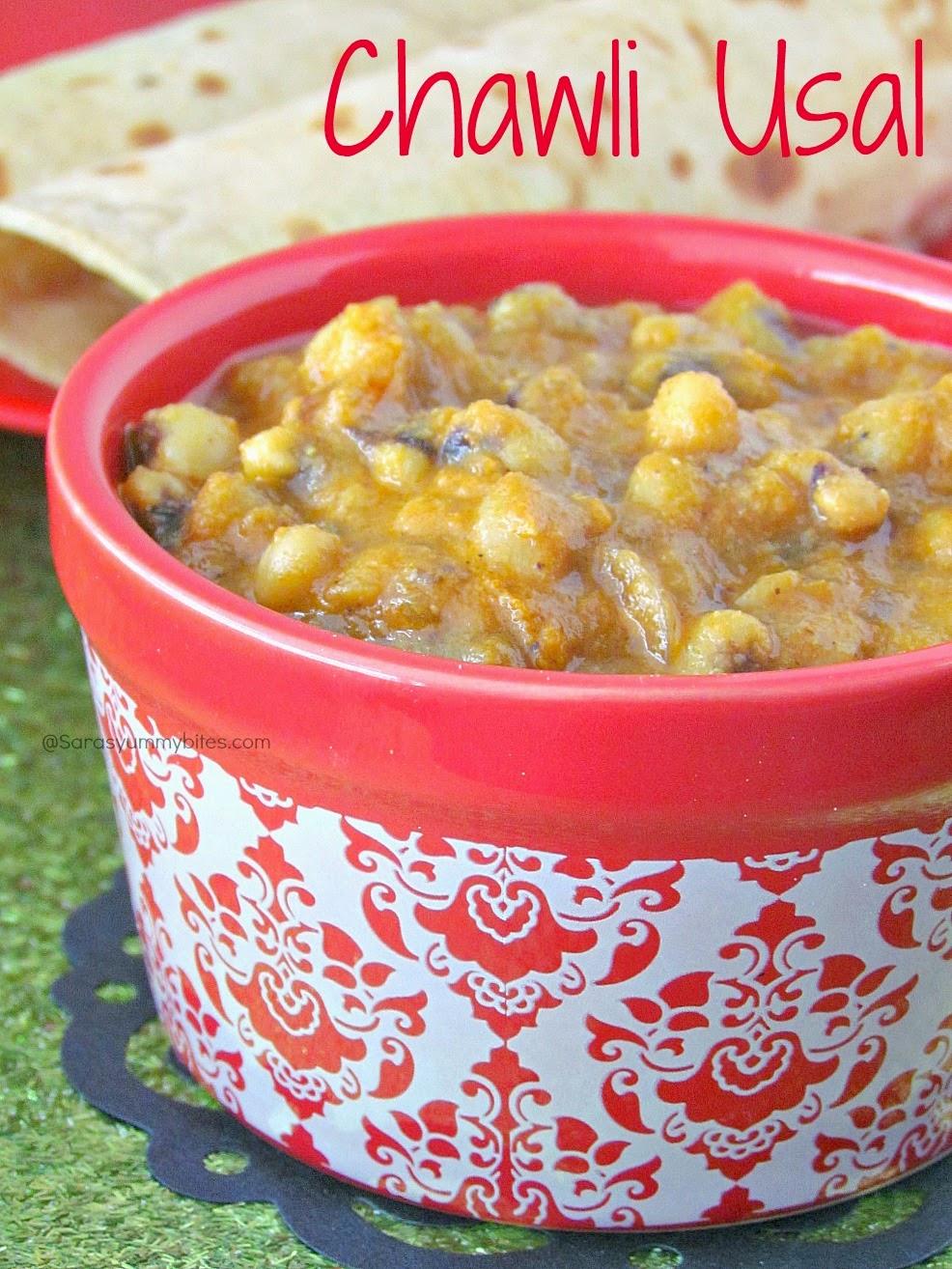 maharashtrian chawli usal / lobia curry  / black eyed peas curry