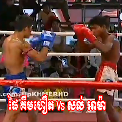 [ CTN TV ] Phai Koem Hoeut Vs Sal Ama 09-Nov-2013 - TV Show, CTN Show, CTN Boxing