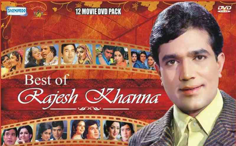 prem kahani 1975 full movie