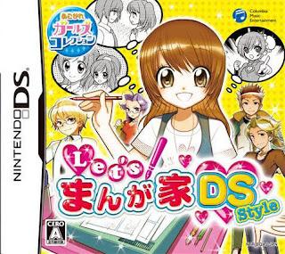 Lets! Mangaka DS Style