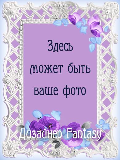 """Набор в ДК """"Fantasy"""""""
