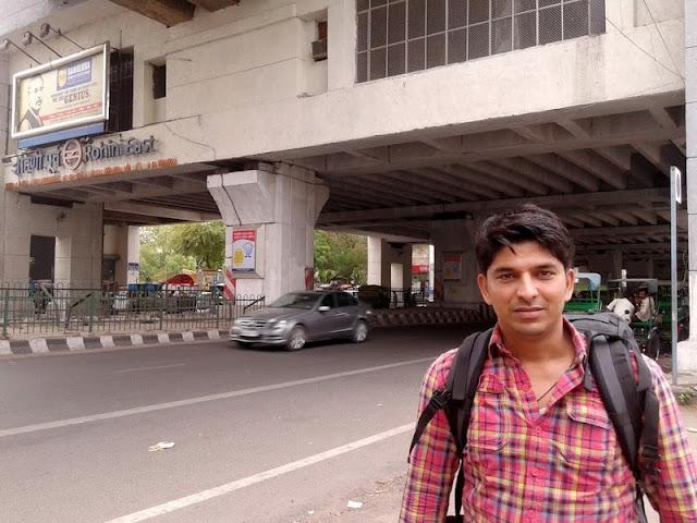 rohini east metro station delhi