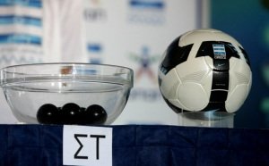 Πρόγραμμα Πρωταθλήματος Super League 2012-2013
