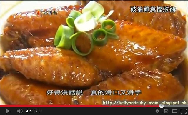 http://kellyandruby-mami.blogspot.hk/2014/01/blog-post.html