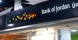 Jordan's Bank