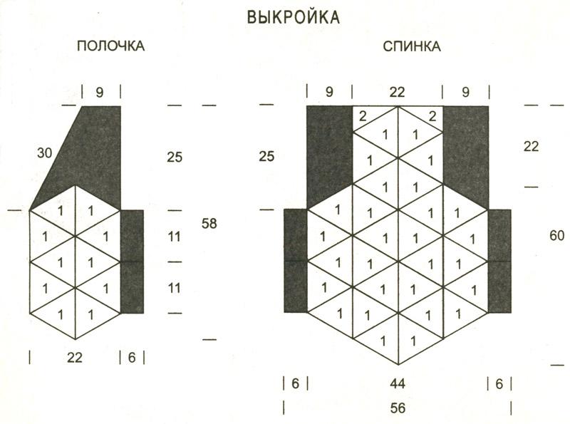Жилет  из треугольников