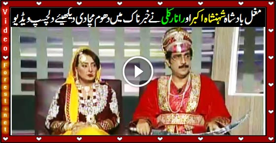 watch Khabar Naak by Geo News Latest Episode 2nd July 2015