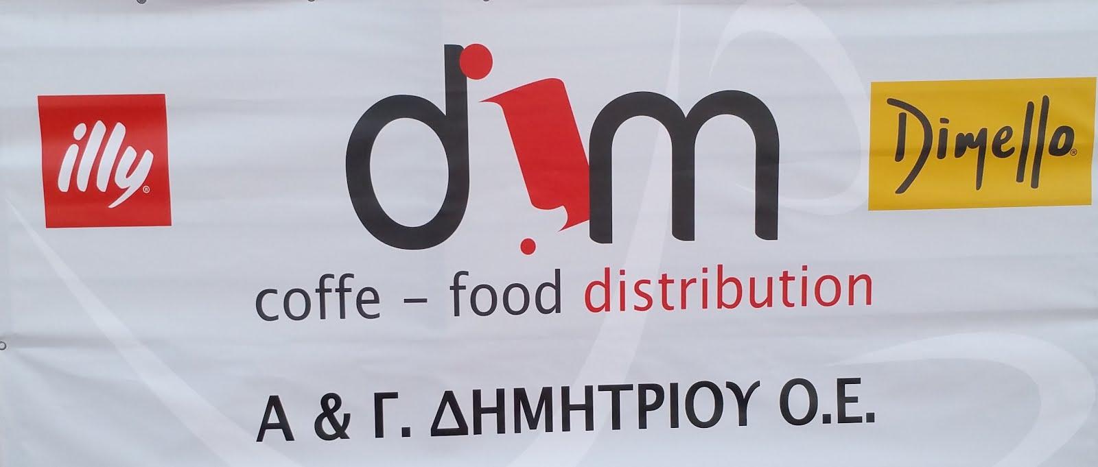 Α.& Γ. ΔΗΜΗΤΡΙΟΥ Ο.Ε. DIM COFEE-FOOD DISTRIBUTION