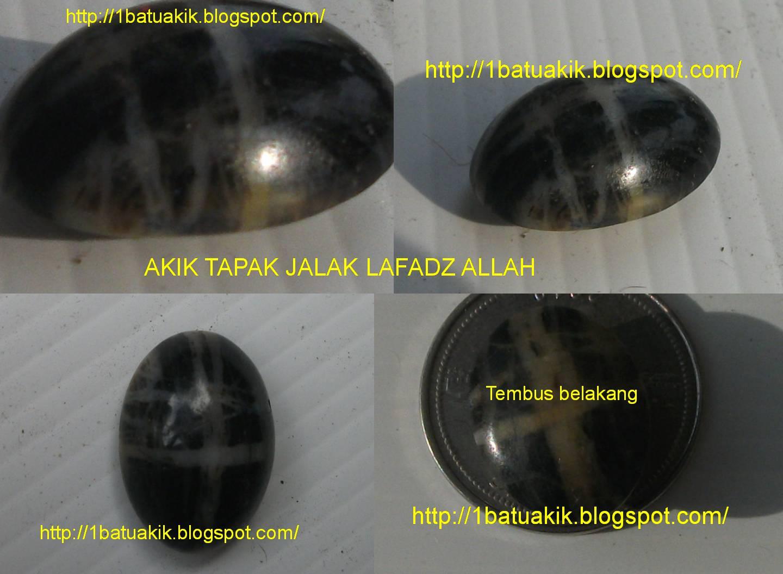 BATU+AKIK+TAPAK+JALAK+BATU+AKIK+LAFAS+ALLAH+LAFAL+ALLAH+LAFASZ+ALLAH