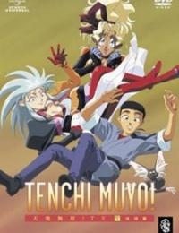 Tenchi Muyou! (Dub)