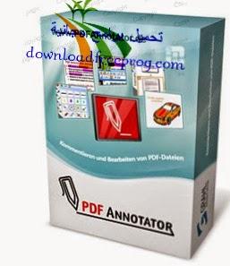 تحميل برنامج PDF Annotator 5.0.0.500 للتحكم في ملفات PDF
